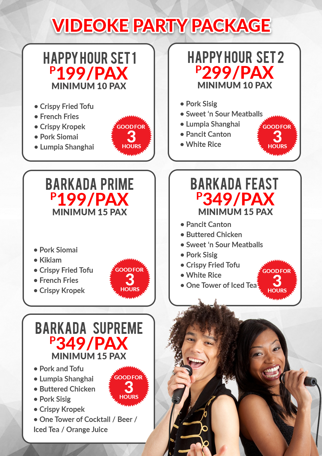 Videoke Promo Packages And Overnight Parties