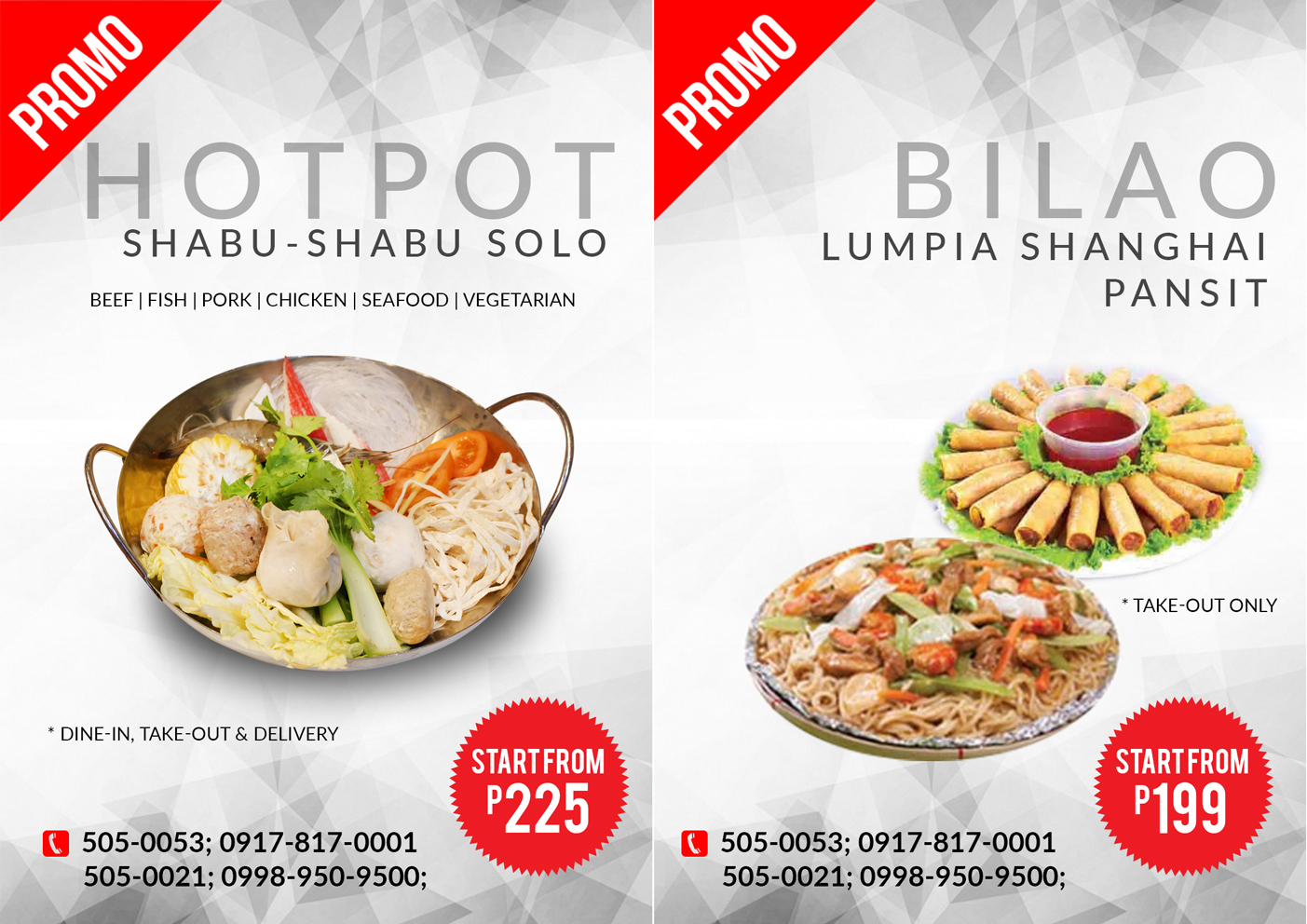 Bilao Party Trays. starts from P225