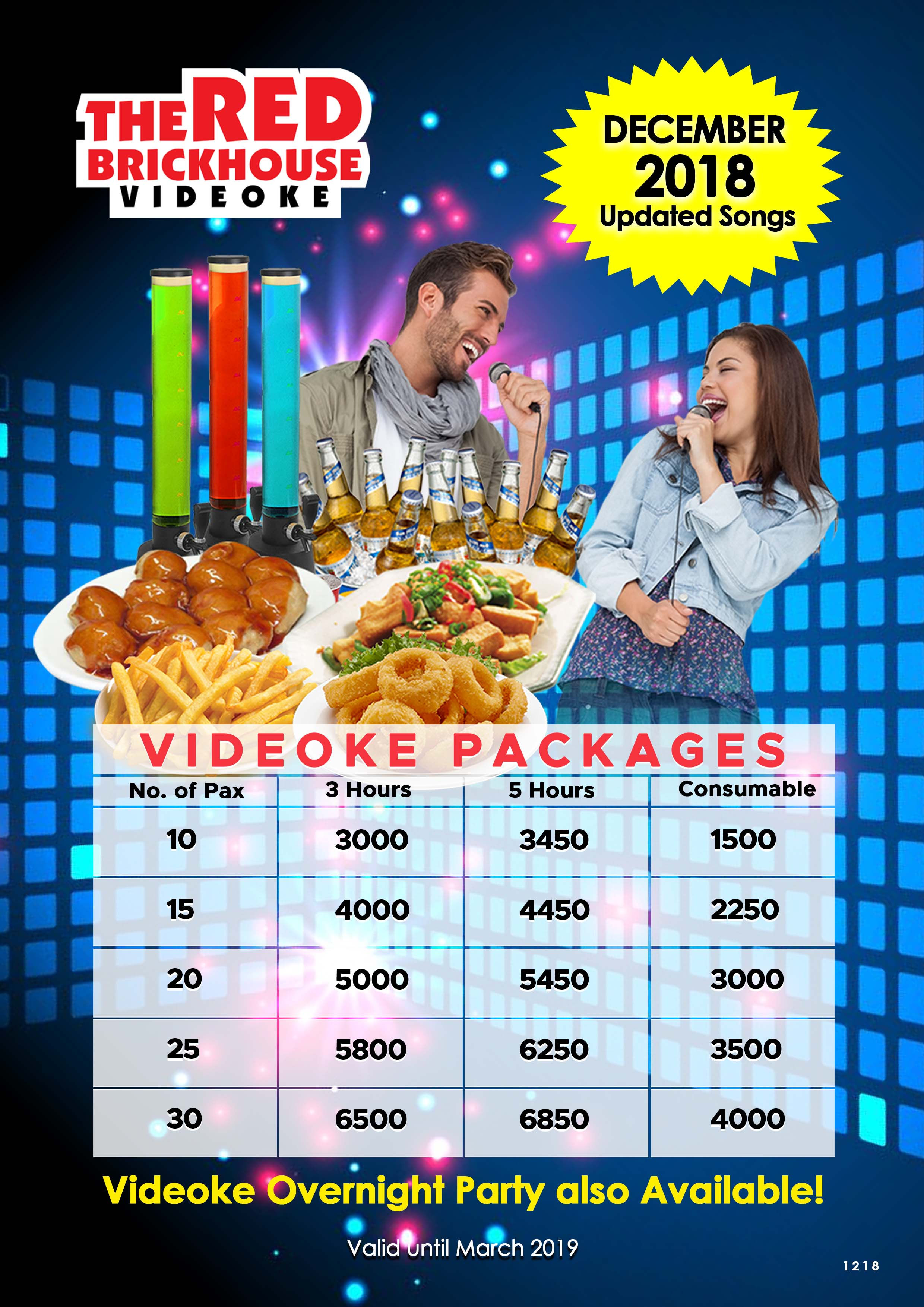 videoke consumable 2018 rooms498.com